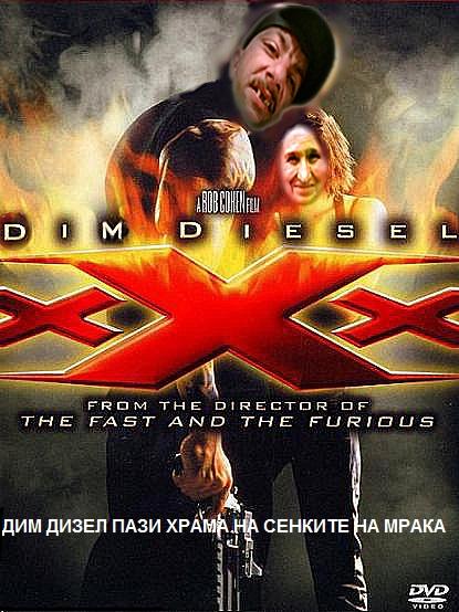 XXX_DIM_DIESEL.jpg